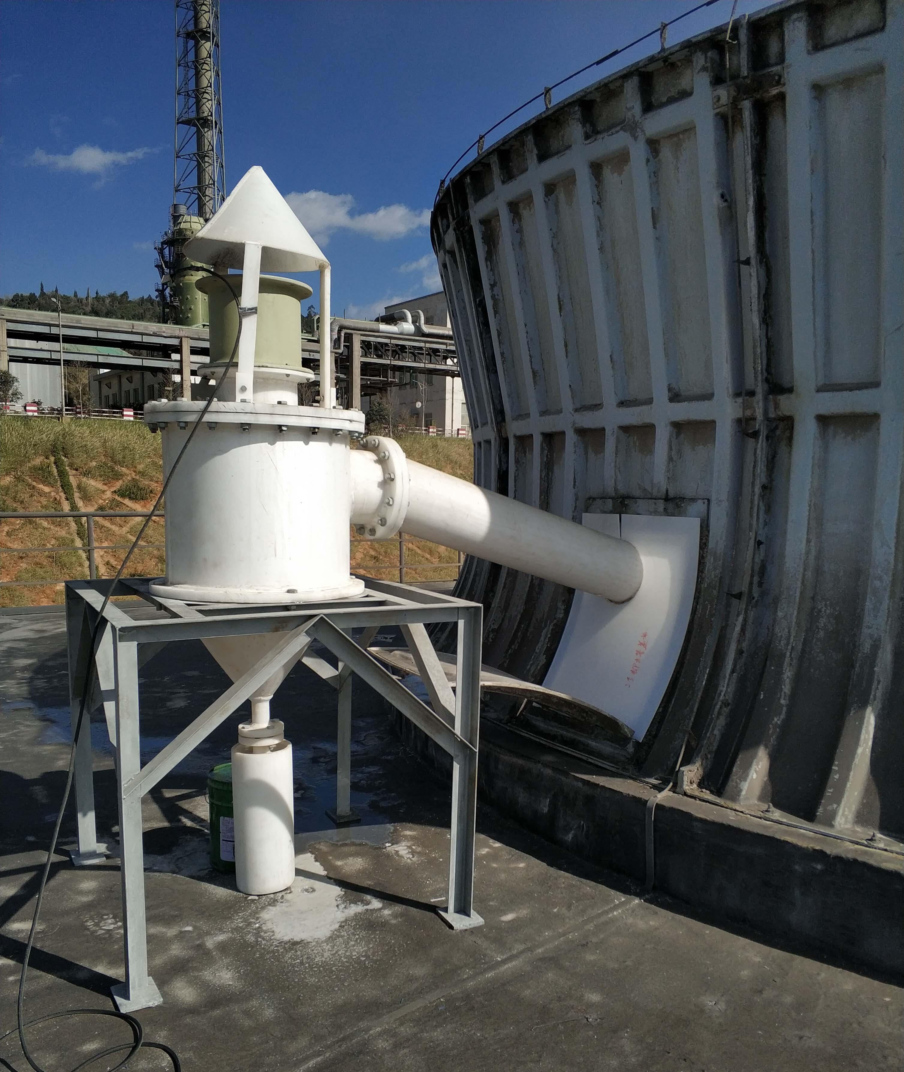 冷卻塔漂水測試裝置