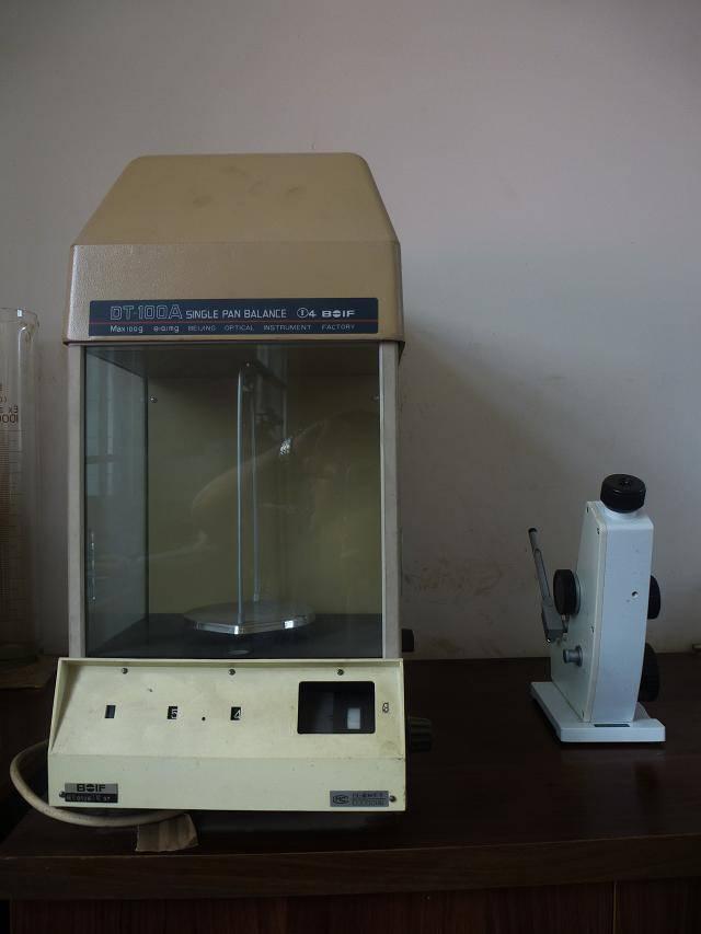 原子灰試驗室設備