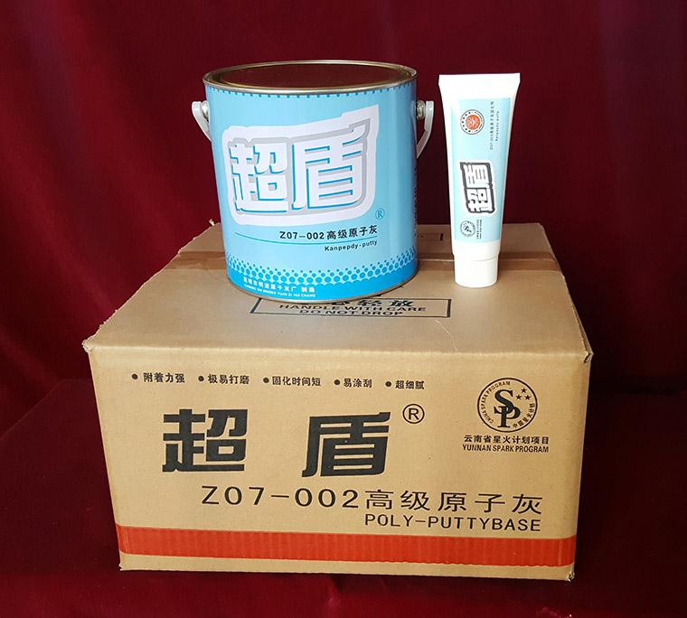 贵州原子灰公司