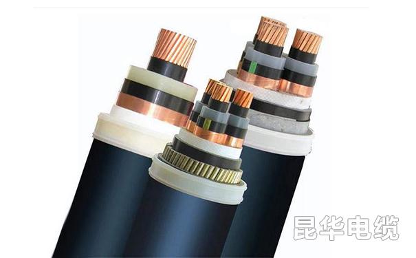 云南三相耐油高压电缆