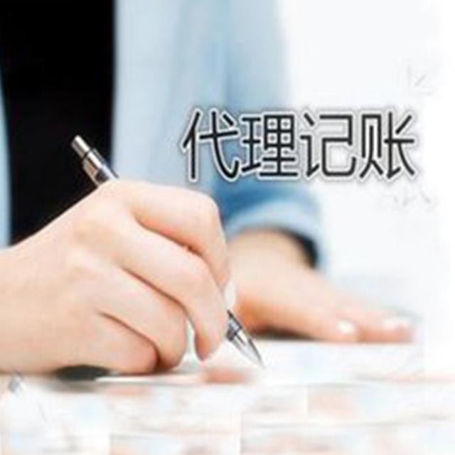 公司�槭裁匆��M行代理��~云南代理��~公司