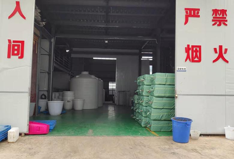 塑料化糞池供應商