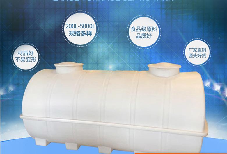昆明塑料化粪池厂家分享化粪池日常维护流程