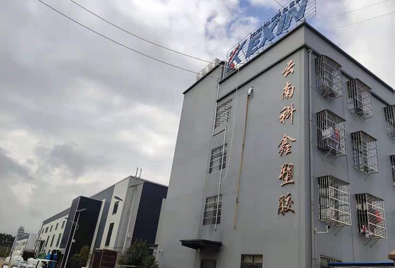 塑料化糞池生產廠