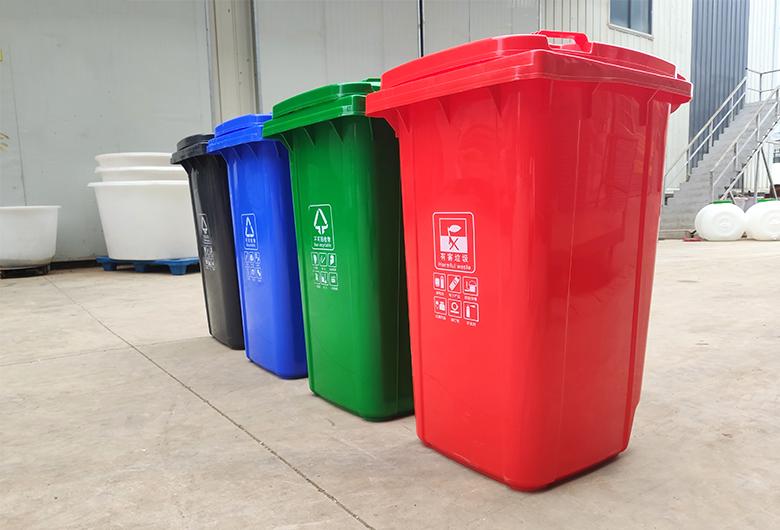 昆明户外塑料垃圾桶