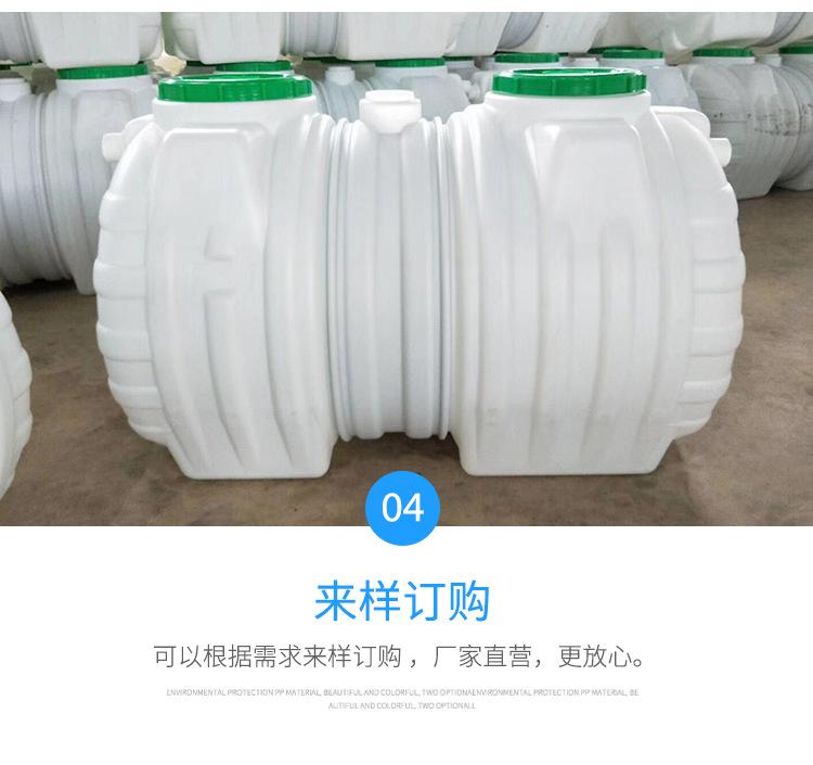 三格式塑料化粪池