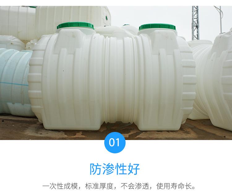 塑料三格式化糞池