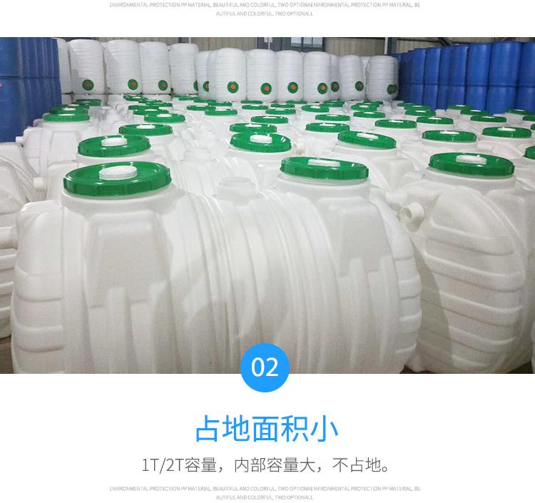 塑料三格式化糞池廠家