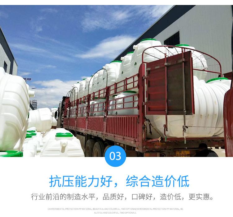塑料三格式化糞池生產廠家
