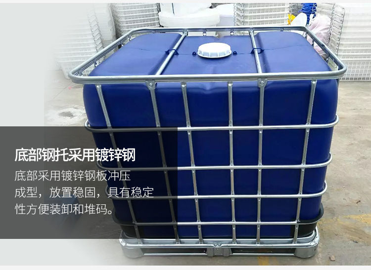 云南集装箱桶