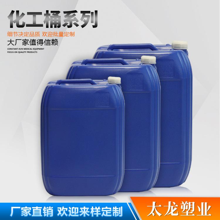 塑料工業桶