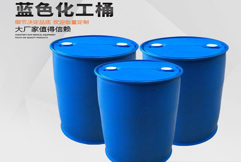 双环塑料化工桶