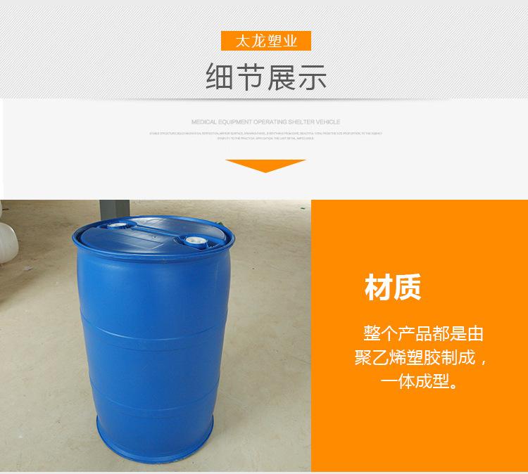 塑料化工桶批發