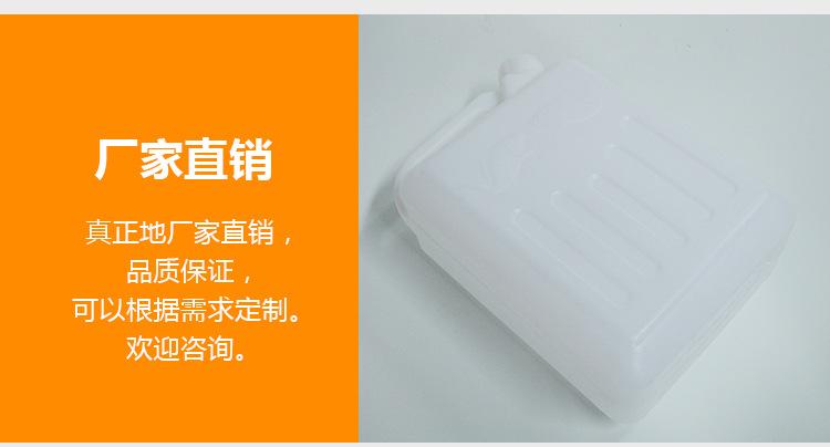 云南塑料方形运输通