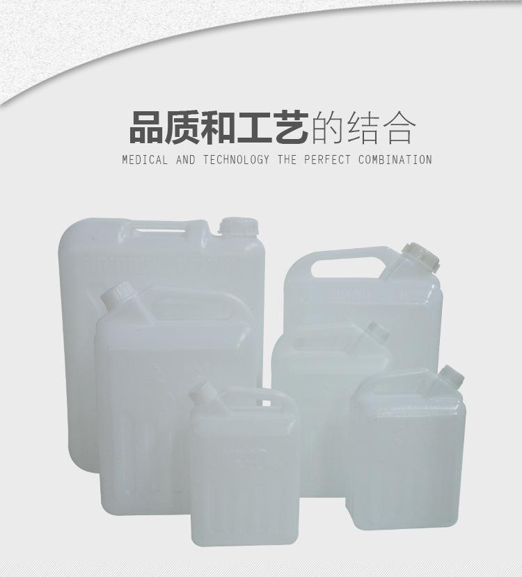 塑料方形运输通生产厂家