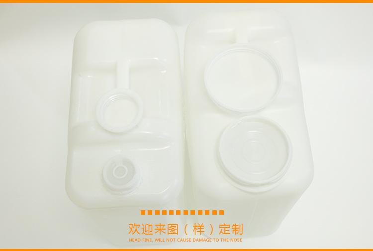 塑料方形运输通