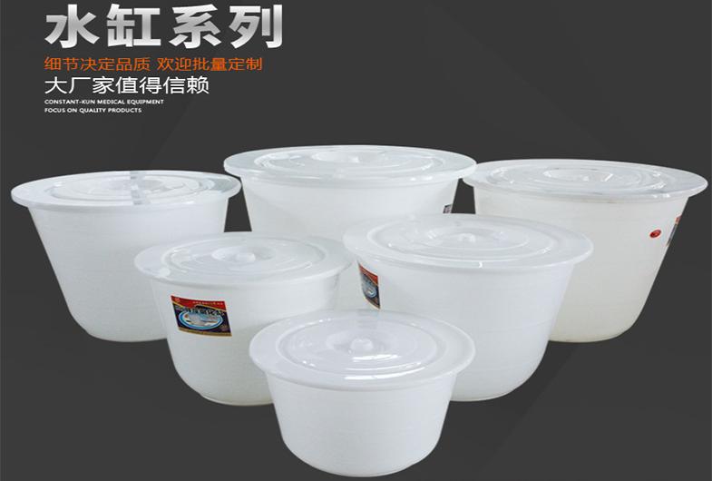 食品级塑料水缸
