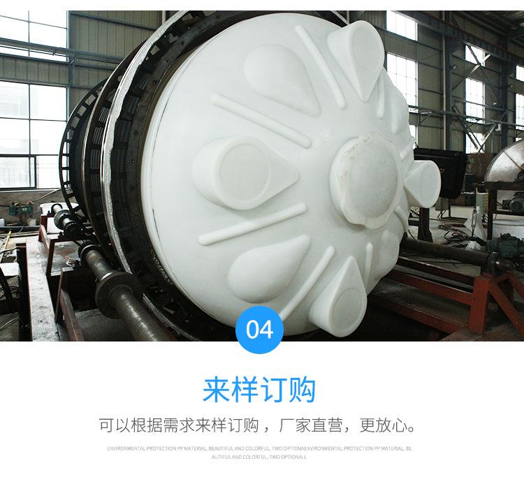 塑料立式水塔生产厂家