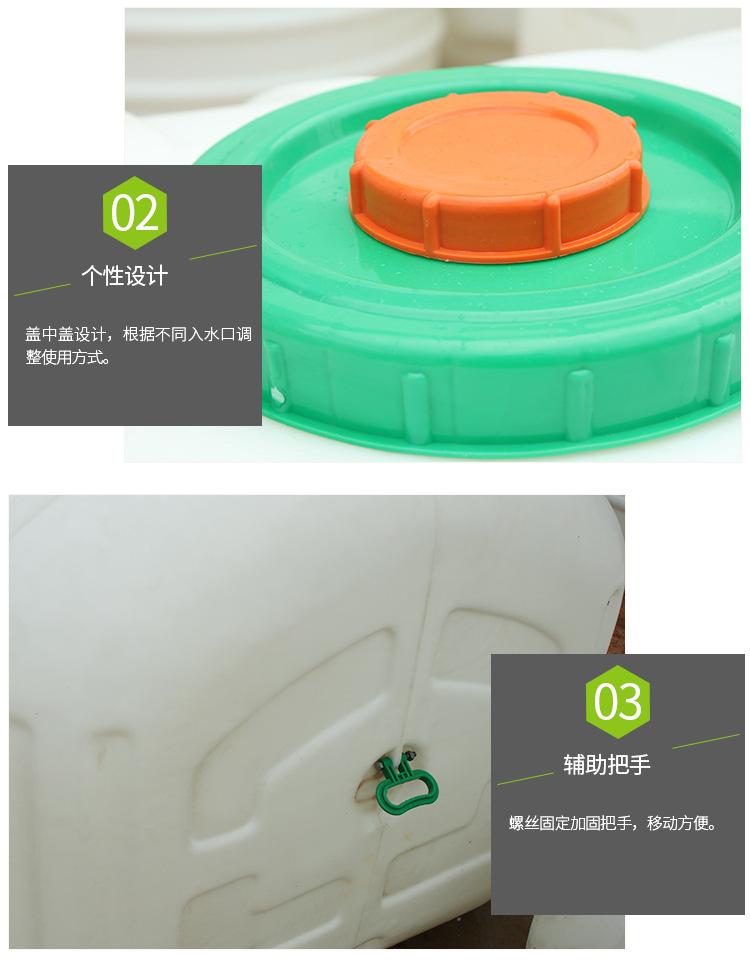 方形卧式水罐