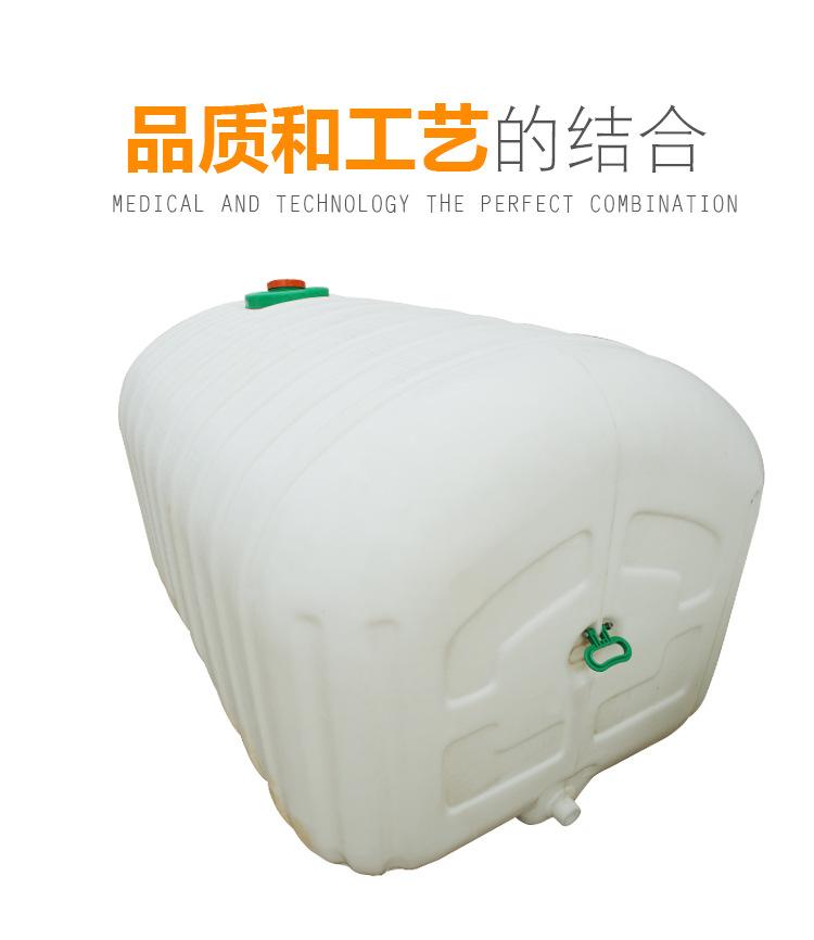 云南方形卧式水罐