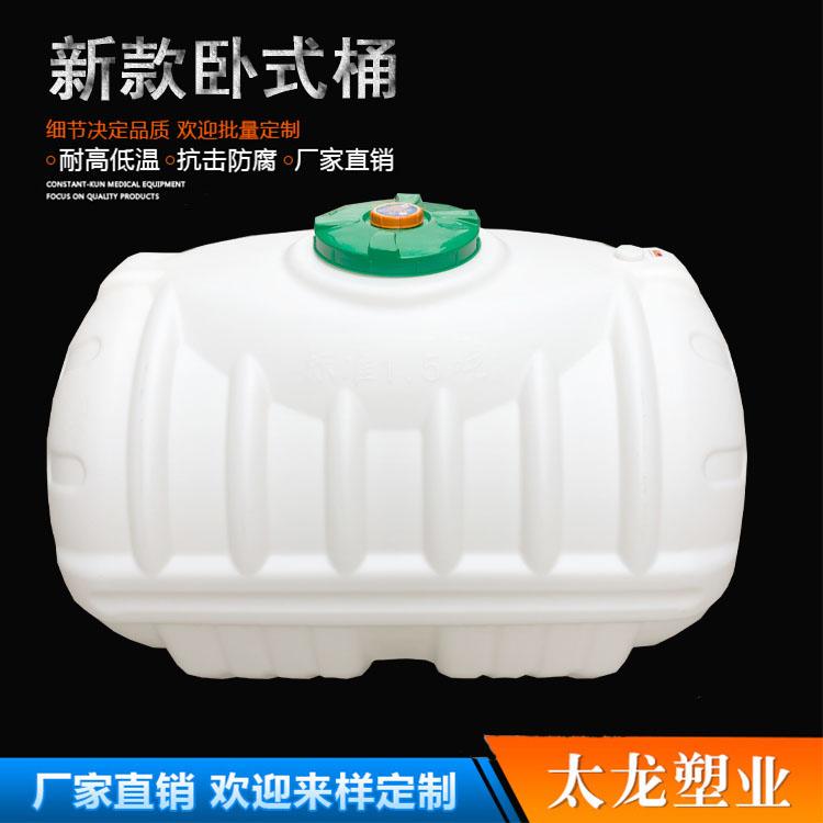新款卧式桶
