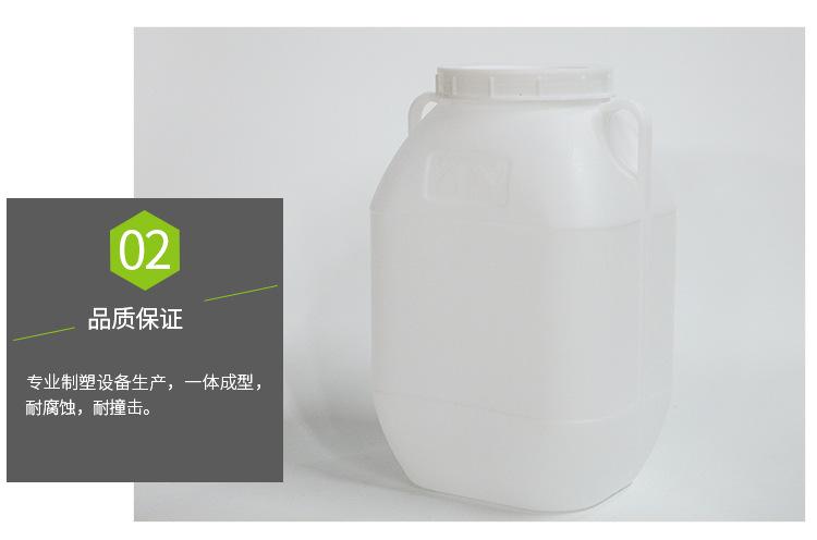 異形塑料桶
