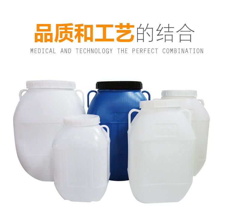 云南異形塑料桶