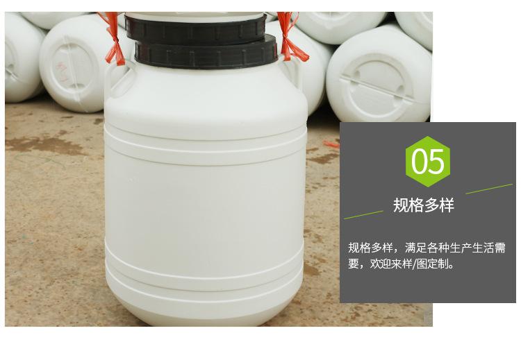 泡椒塑料桶批發