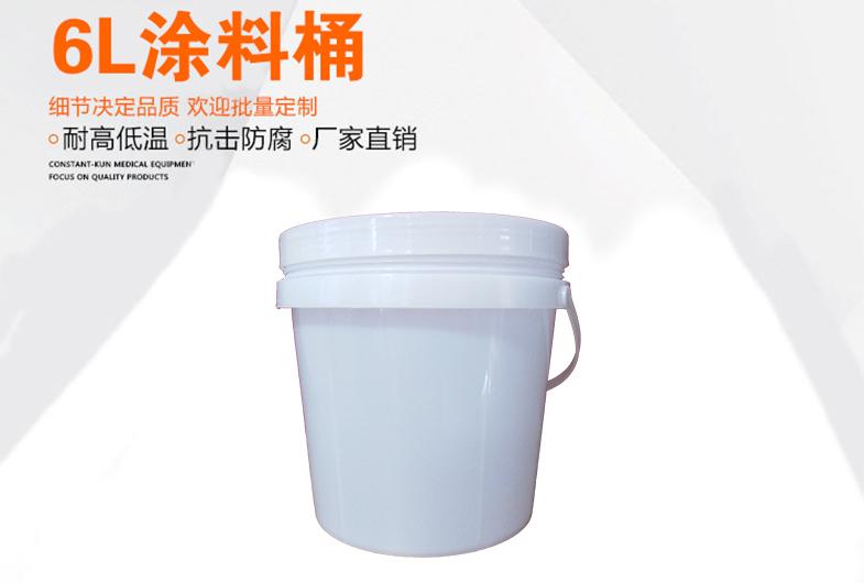 6L涂料桶