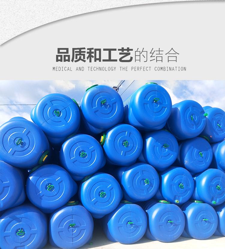 蓝色卧式水罐厂家