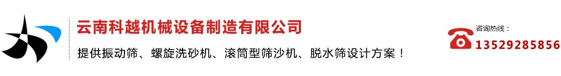 雲南97免费国产人妻视频機械設備製造公司