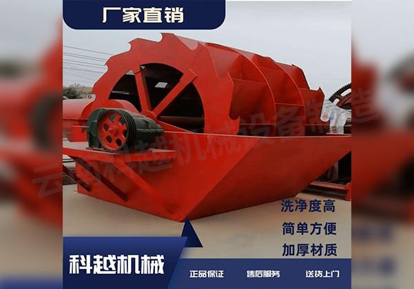 大型轮式洗砂机