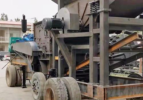 移动碎裂机环保型