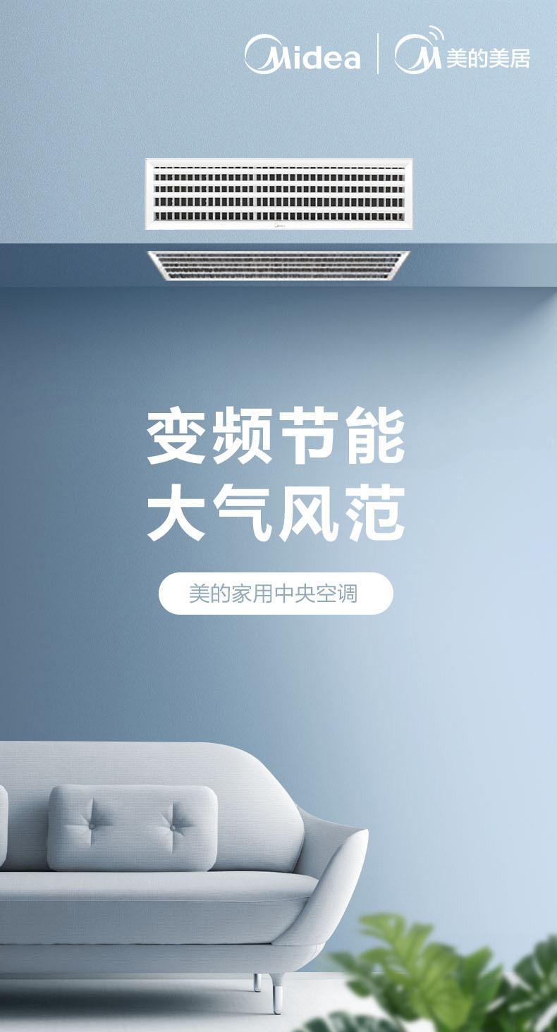 云南家用中央空调品牌