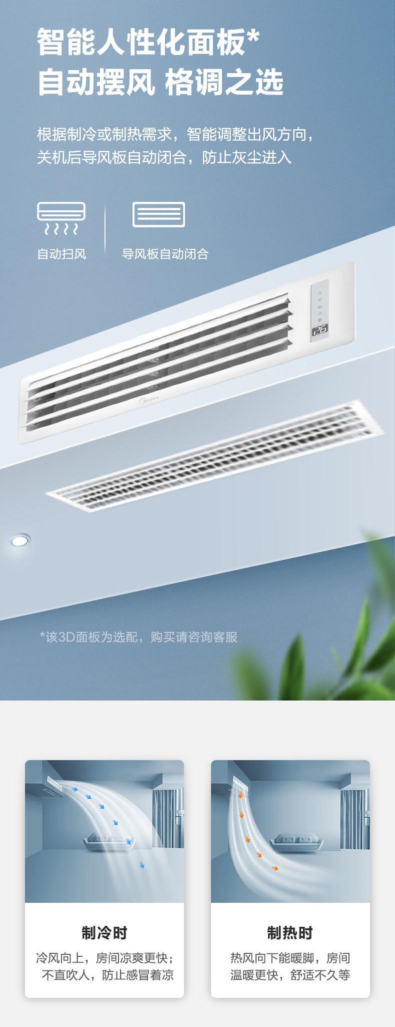 昆明家用中央空调型号