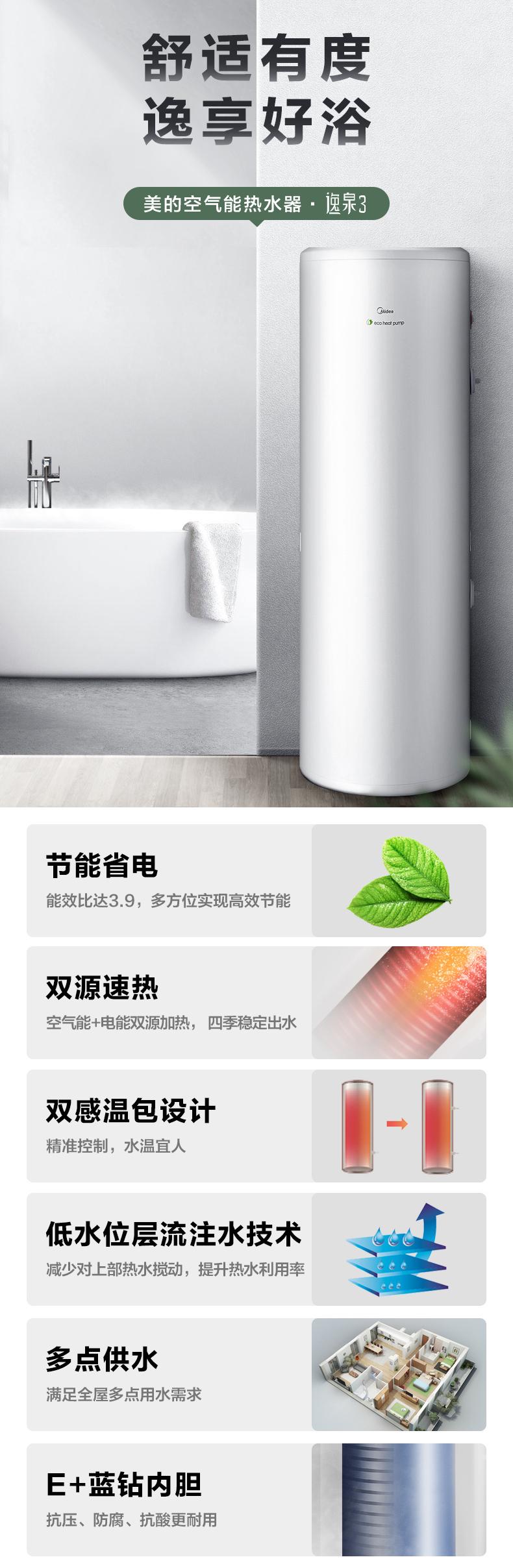 云南空气能热水器品牌