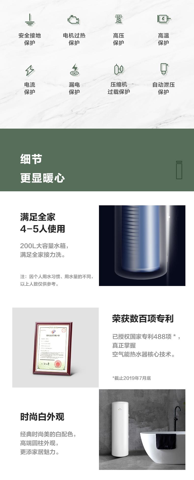 云南空气能热水器