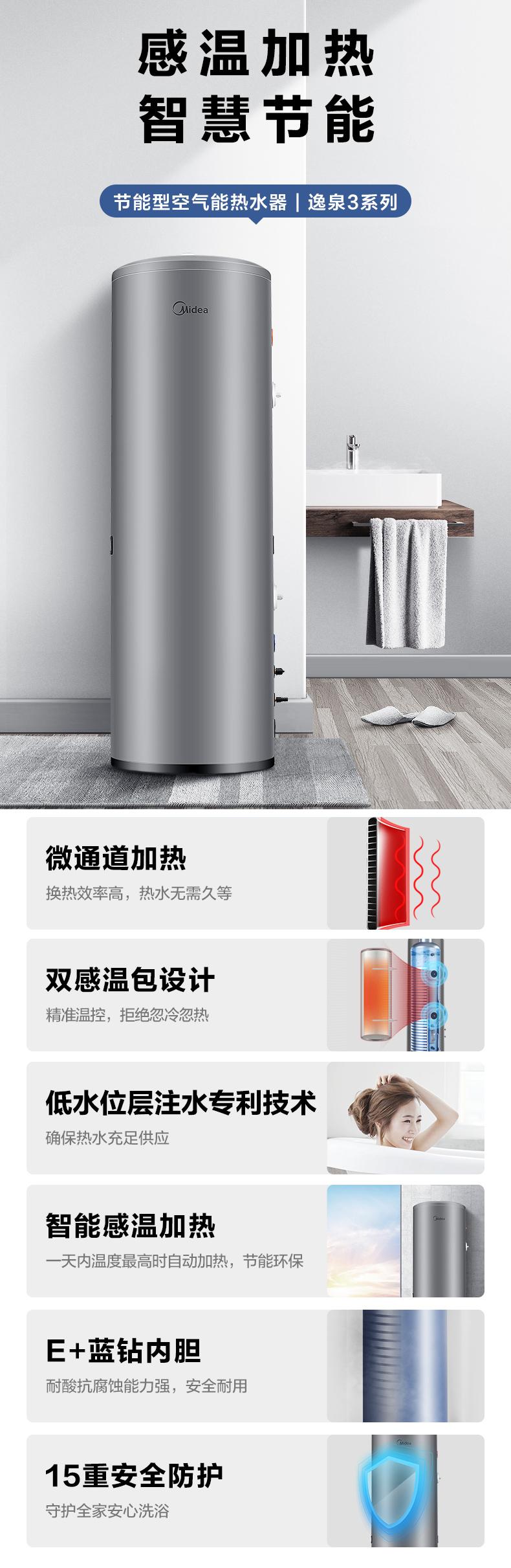 云南美的家用空气能热水器好吗