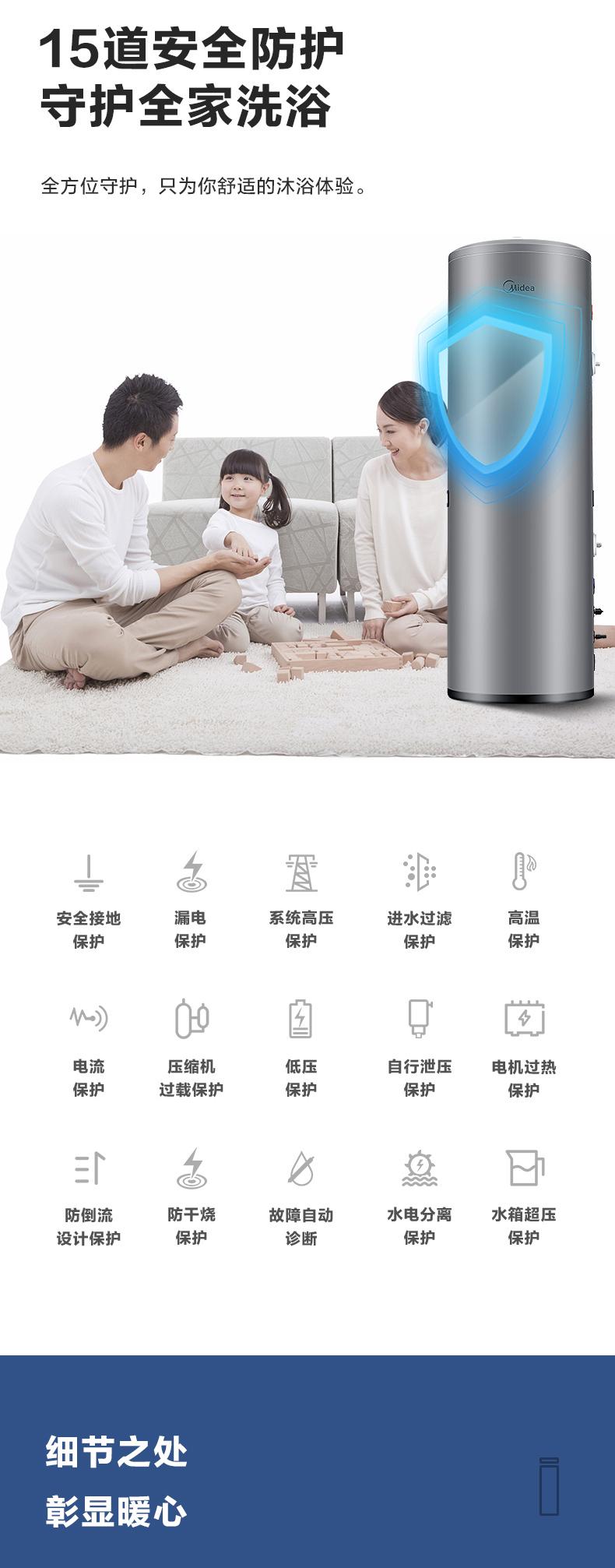 昆明美的家用空气能热水器怎么样