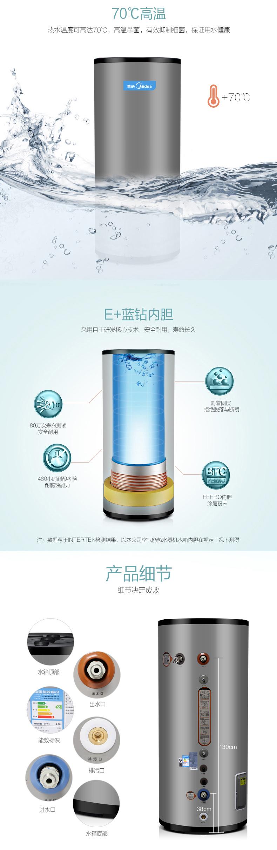昆明美的家用空气能热水器多少钱一台