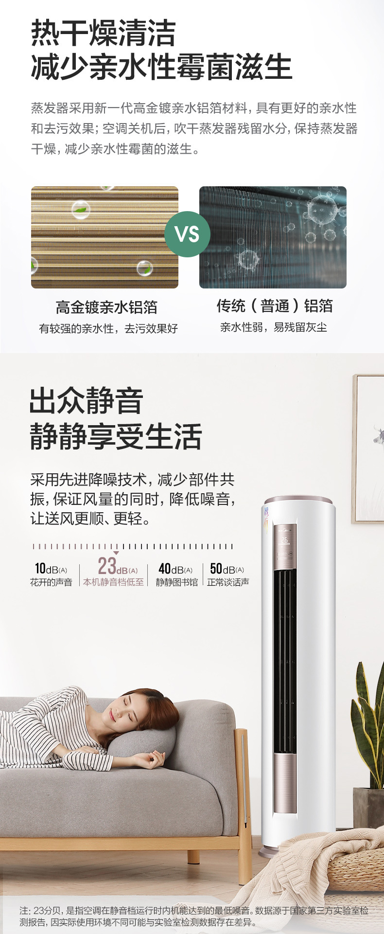 昆明立柜式空调品牌