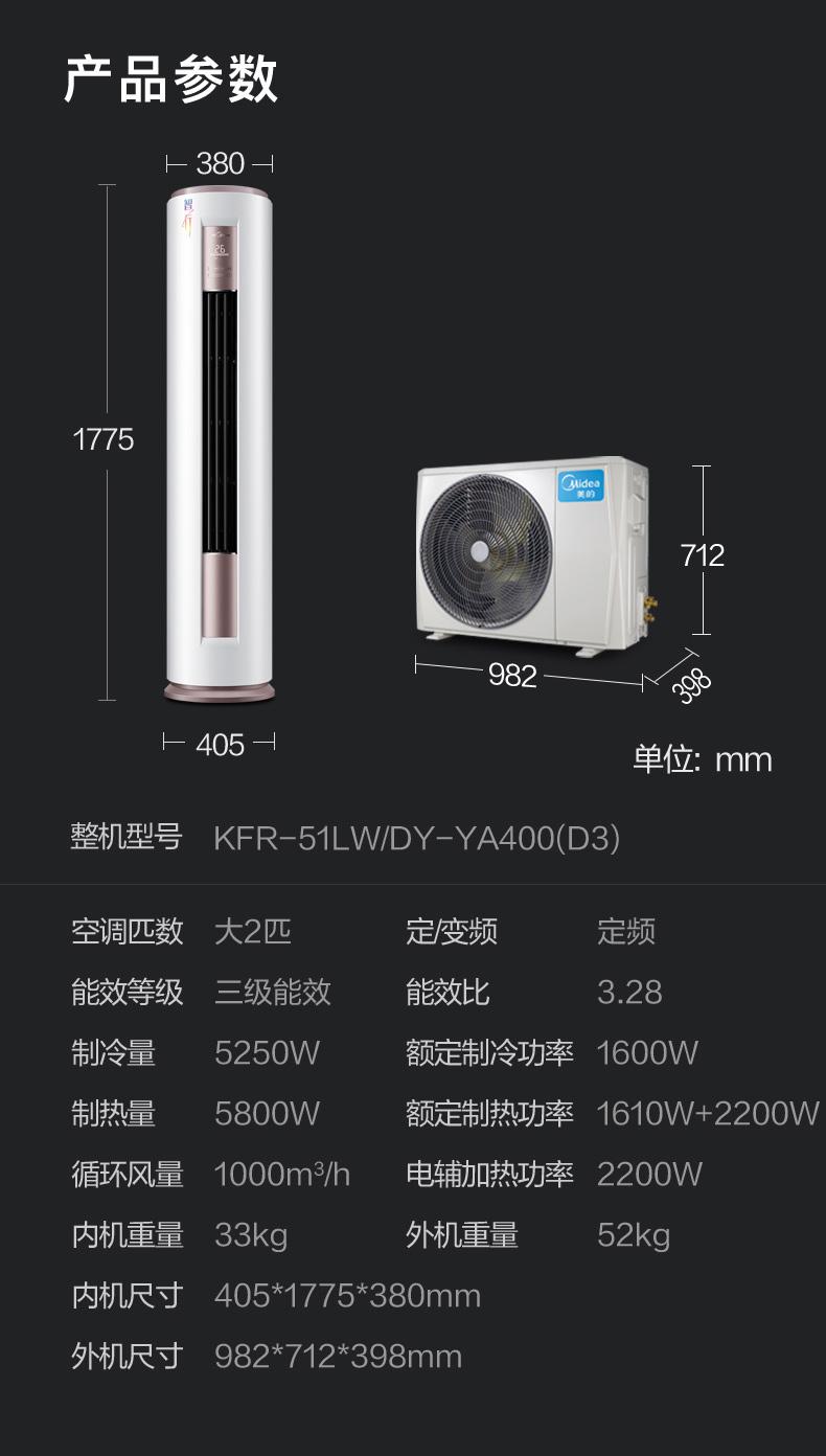 云南立柜式空调品牌