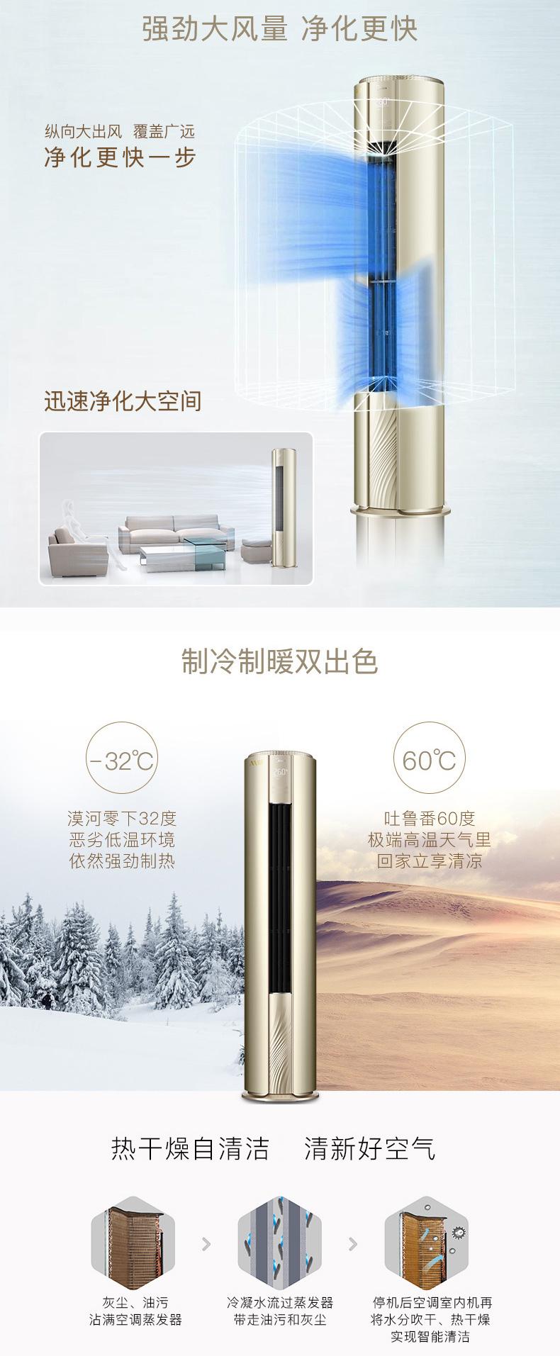 昆明立式空调品牌