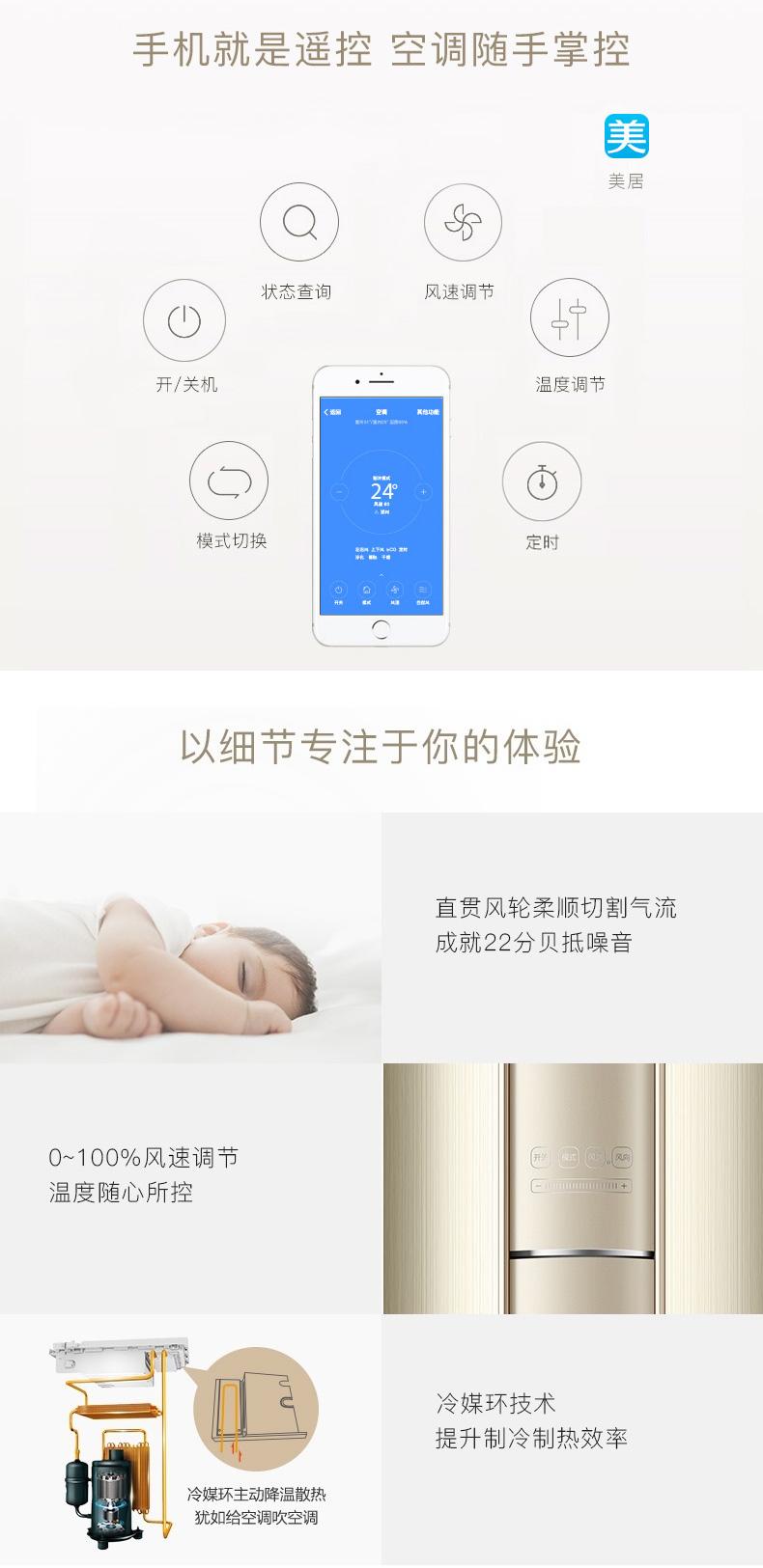 云南立式空调品牌