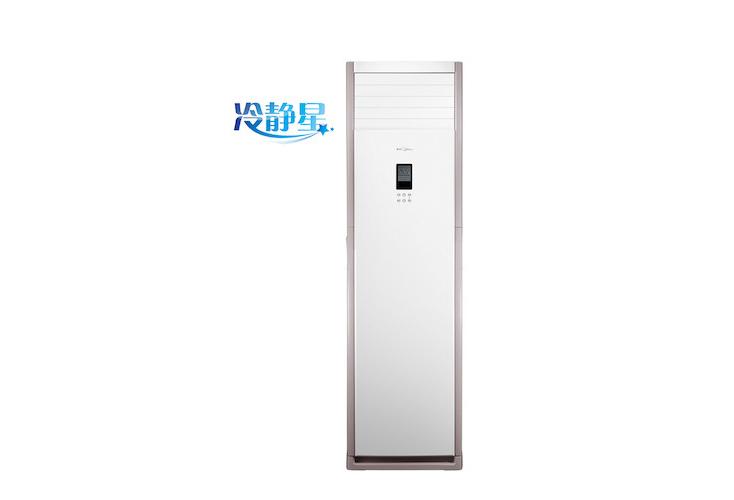 云南美的空调柜机哪款好