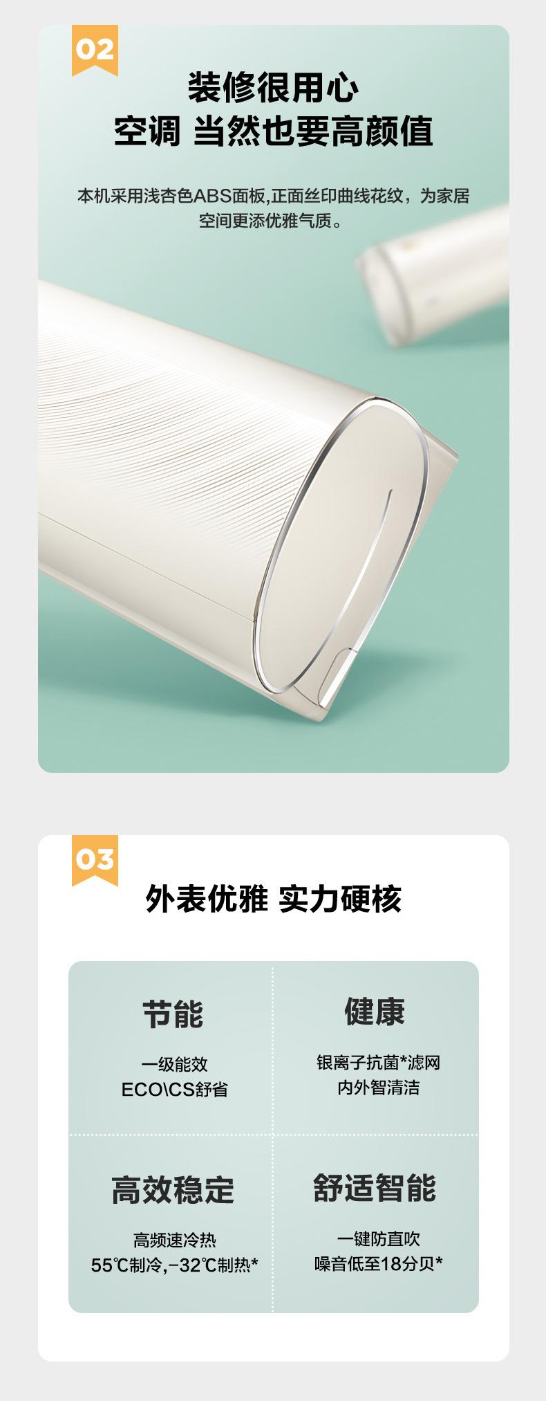 昆明壁挂式空调多少钱
