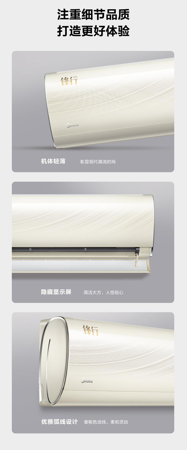昆明壁挂式空调价格