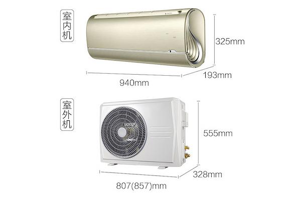 云南美的变频空调品牌