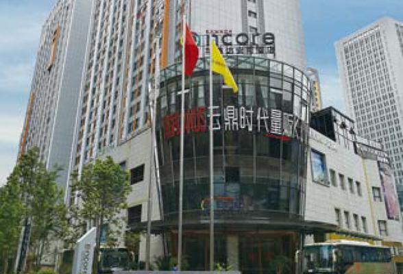 美的商用中央空调安装-中铁云时代广场华美达酒店