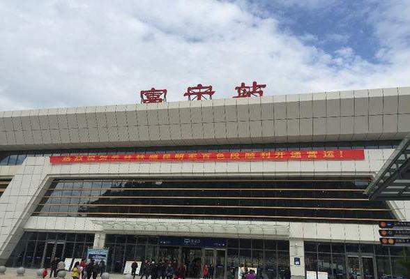 云南美的中央空调安装-富宁高铁站